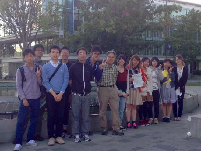 Hokkaido University students