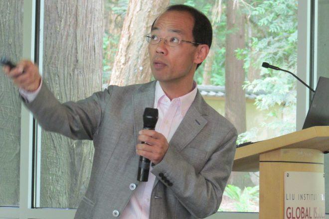 Nereus Annual General Meeting 2016 Shin-ichi Ito