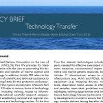政策概要: 技術移転