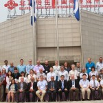 William Cheung attended the Third Author Meeting of the Intergovernmental Platform on Biodiversity and Ecosystem Services (IPBES)