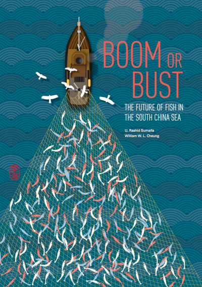 Boom or Bust cover